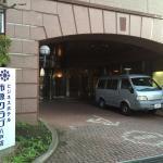 Hotel Ichihara Club Hachinohe