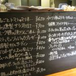 Daily menu (which I could not read)