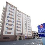 Photo of Vessel hotel Fukuyama