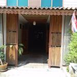Photo of Baan Suan Sook Resort