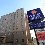 Foto de Vessel hotel Kanda Kitakyushu Airport