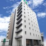 Photo of Vessel Inn Hiroshima-Ekimae
