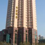 Photo of Embassy Suite Hotel Shanghai