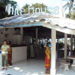 Photo de White House Bailan Resort