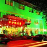 シャータン ホテル(北京沙灘賓館)