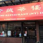 """Favorite """"coffee shop"""" in NY Chinatown. Period."""