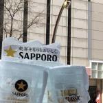 Hotel Route Inn Sapporo Chuo Susukino