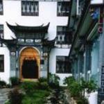 Photo of Landscape Hotel