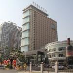 Foto de Huaxia Mingzhu Hotel