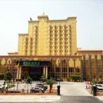 Nanbei Garden Hotel