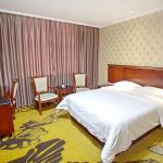 Foto de Yu Lin Hotel