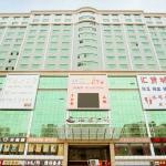 Hengtai Hotel Guangzhou