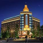 Guangdu International Hotel