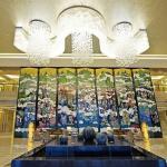 Photo of Nankang International Hotel