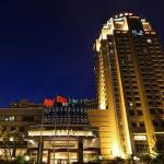 Photo de Kinho Narada Hotel