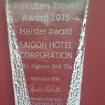 Rakuten Travel Award