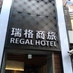 Photo of Regal Hotel
