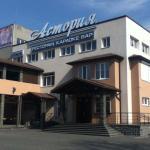 Restaurant Astoriya
