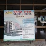 Global Hotel Foto