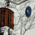 Guesthouse Galtafell Foto