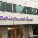 Photo of Daiwa Roynet Hotel Hiroshima