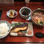 Photo de Suzunami