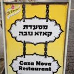 Foto de Casanova Restaurant