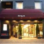 Photo of Dormy Inn Hiroshima