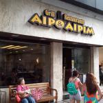 Photo of Aipo & Aipim Copacabana1