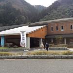 Yuki Lodge Foto