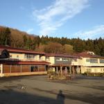 Photo of Heritage Minoyama