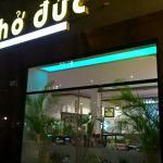 Pho Duc