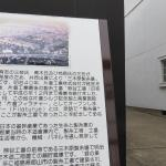 Katakura Silk Commemorative Museum