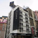 T Hotel Kaohsiung Foto