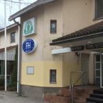 Photo of Park Hotel Kapyla