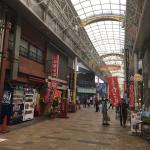 東橫INN 岡山站東口