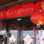 Foto de Red Lantern