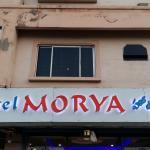 Foto di Hotel Morya