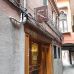Hôtel Castello