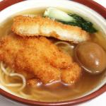 Southeast Asian style Ramen- short rib, pork chop, and fish steak