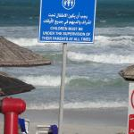 Foto de Sharjah Beach Hotel