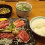 Ueno Taisho en Ueno bekkan照片
