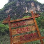 Foto di Yangshuo Resort