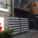 Photo of Golden Apple Boutique Hotel