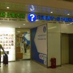 駅構内の入口