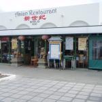 21st Century Chinese buffet