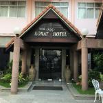 โรงแรมโคราช