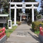 Owada Hikawa Shrine