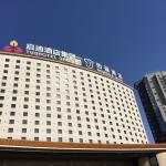 Rosedale Hotel & Suites Beijing Foto