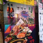 东大门韩国料理照片